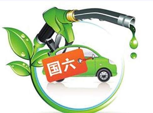 """北京或将提前实施汽车""""国六""""排放标准"""