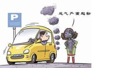 邯郸市利用互联网云技术监测汽车尾气排放