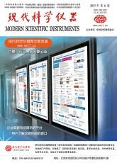 2015年第六期仪器信息网