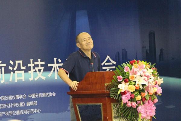 环境监测的仪器与技术发展--齐文启研究员(中国环境监测总站)