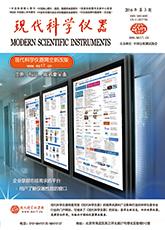 2016年第三期仪器信息网