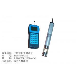 北京市北斗星科技有限公司
