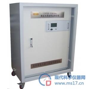 北京北斗星CPA8-AQ水质在线多参数连续监测系统