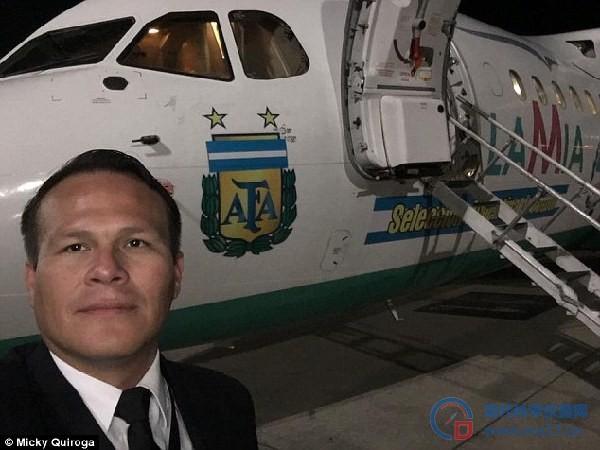 球队空难:玻利维亚飞行员生前因不履行空军合同面临审判仪器信息网
