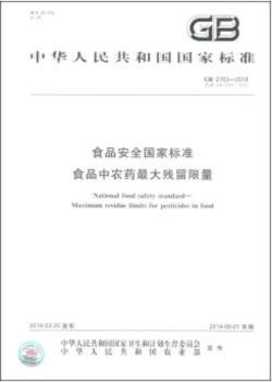 PM 2.5颗粒物监测分析解决方案