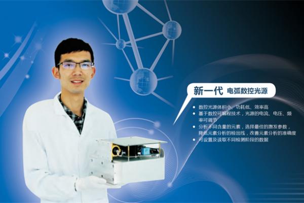 直读光谱仪助力3C强制性质量认证 加强检测力度