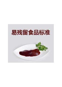 中式香肠质量快速检测解决方案