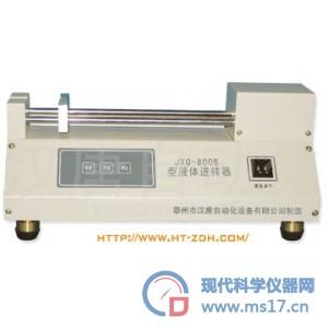 HTJYQ-800B型液体进样器