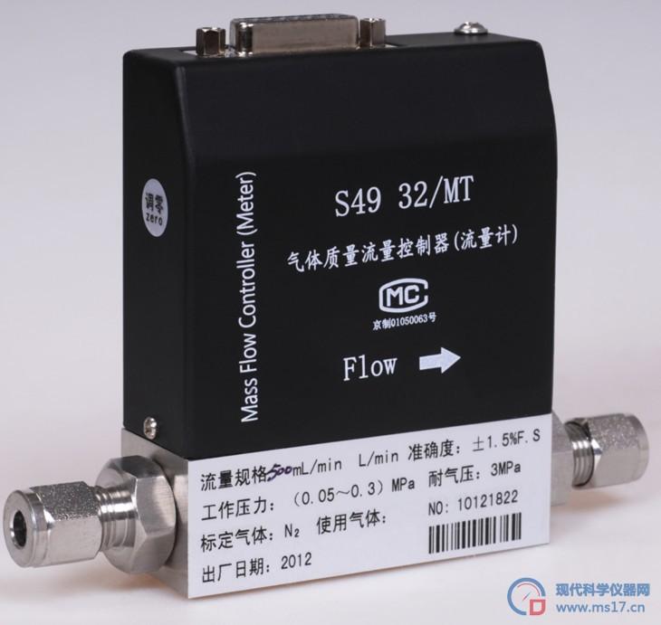 s49 32/mt气体质量流量控制器(流量计)_流量流速检测