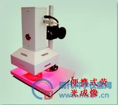 FC 1000-H便携式叶绿素荧光成像系统