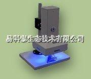 便携式GFP/叶绿素荧光成像系统