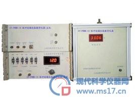 GY-PNMR-10 脉冲核磁共振教学仪器