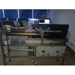 深圳凤鸣亮科技有限公司