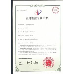 深圳市芬析仪器科技有限公司