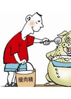 SCIEX:动物源食品中181种兽药残留检测产品配置单(液质联用)