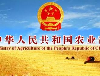 农业部印发《农业部重点实验室管理办法》