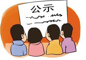 第七批北京市新技术新产品名单公布 ...