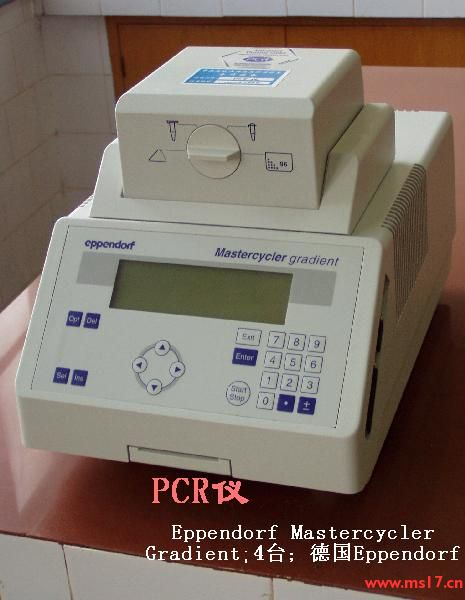 mastercycler梯度pcr仪操作规范-资料频道
