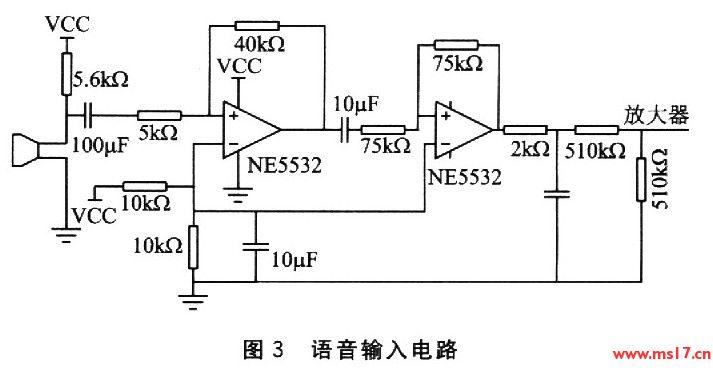 mic电路的音频信号作为汽车功放的另一路输入接入