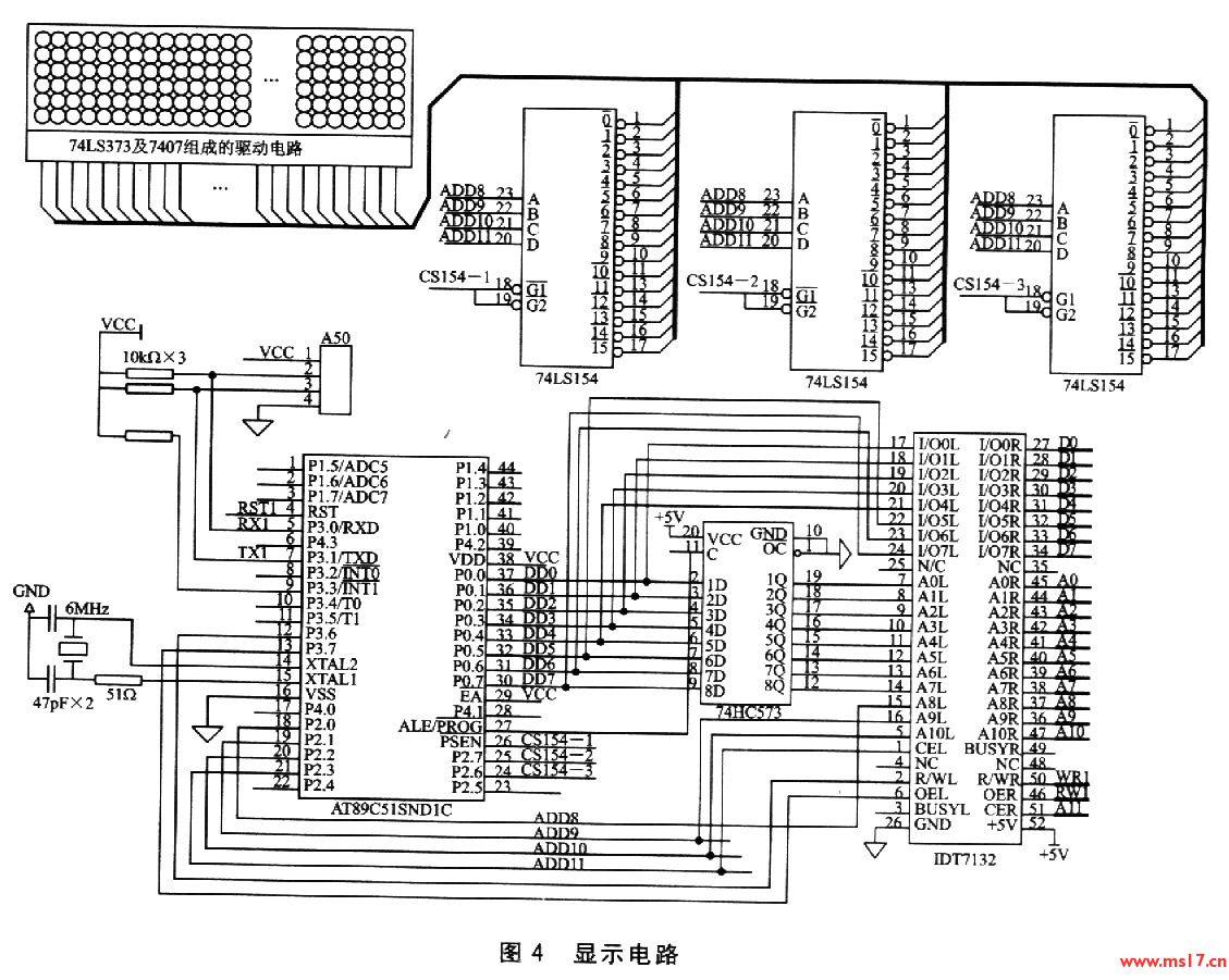 随着mp3播放器硬件成本的降低